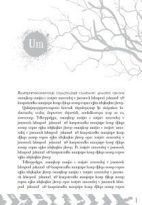 livro_suspense